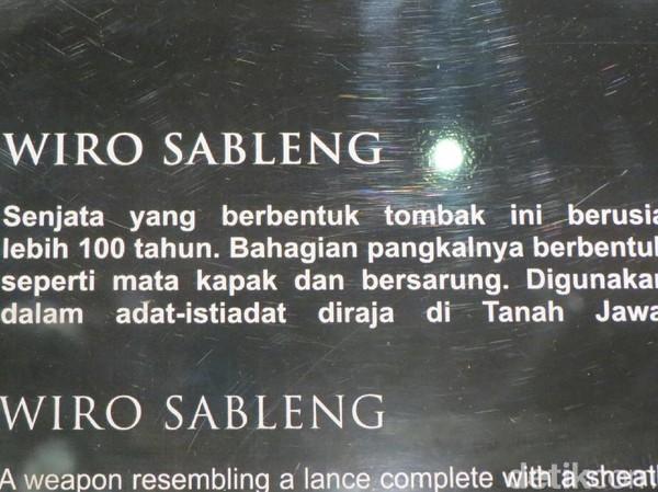 Wiro Sableng adalah nama senjata berbentuk tombak, berusia lebih dari 100 tahun. Bagian pangkalnya berbentuk kapak dan bersarung. Digunakan dalam adat istiadat diraja di Tanah Jawa (Fitraya/detikTravel)