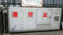 Mural Payung Tikus di Tokyo Benarkah Karya Banksy?