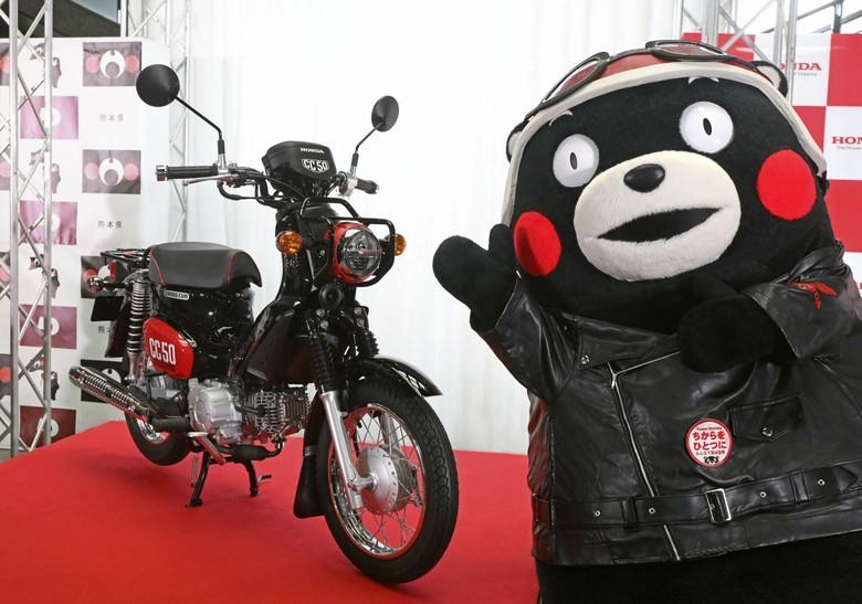 Honda Super cub Foto: pool (Japantimes)