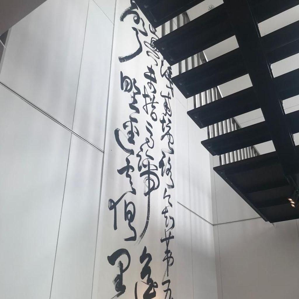 Kaligrafi China Sepanjang 15 Meter Terima Penghargaan MURI