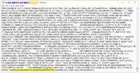 Gb 3. Cara mengetahui personal ID file yang dienkripsi.