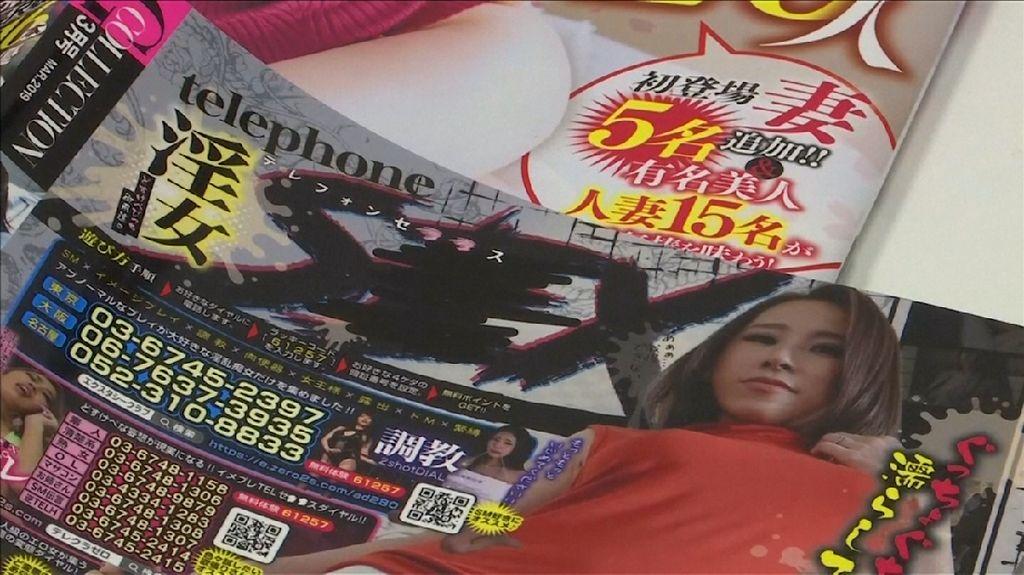 Toserba Jepang Tak Jual Majalah Porno Jelang Olimpiade