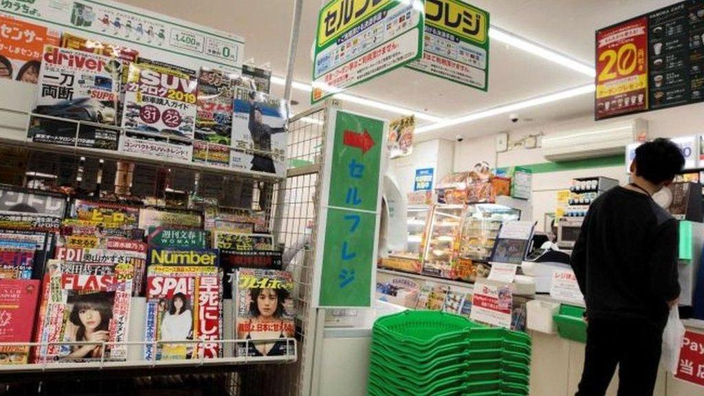 Jelang Olimpiade, 7-Eleven dan Lawson Jepang Setop Jual Majalah Porno