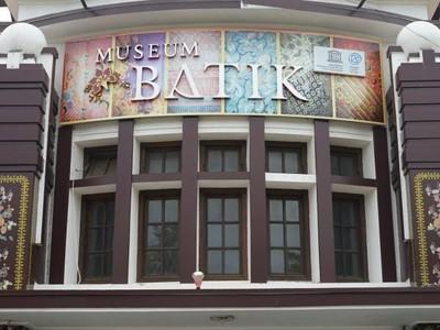 Sudah Pernah ke Museum Batik Pekalongan?