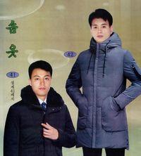 Takut Kelaparan, Kim Jong-un Buat Jaket Tinggi Protein yang Bisa Dimakan!
