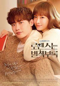 3 Alasan Kamu Harus Nonton Romance is a Bonus Book, Drama Baru Lee Jong Suk