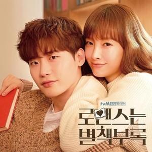 10 Drama Korea Romantis Terbaik dari 2018 hingga 2021