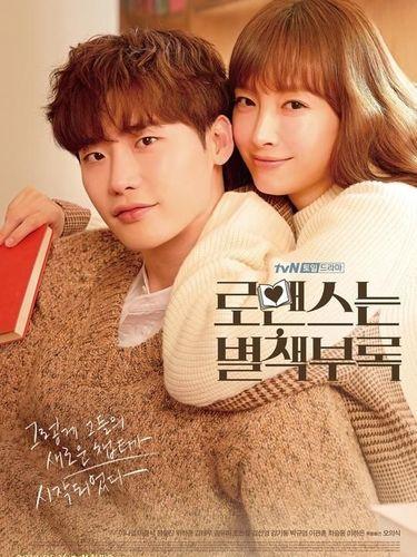 drama korea terbaru dibintangi Lee Jong Suk dan Lee Na Young