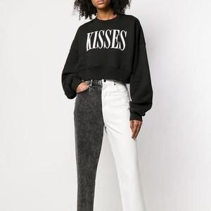 7 Jeans Ini Sedang Tren untuk Anda yang Bosan Pakai Skinny Jeans