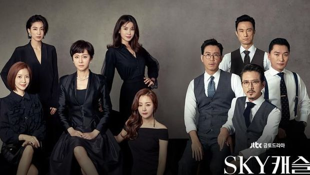 Drama populer 'SKY Castle' baru saja menayangkan episode terakhirnya. Mereka pun sukses memecahkan rekor dalam sejarah TV kabel.