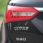 DFSK Glory 580, SUV China Bermesin Turbo