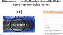 Lebih dari 33 Ribu Orang Desak Nike Tarik Sepatu Berlafadz Allah