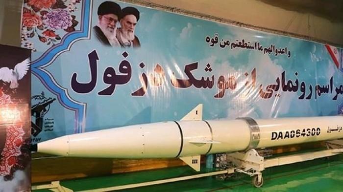 Rudal Balistik Iran Dezful (Press TV)