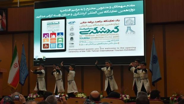 Tehran International Tourism Exhibition
