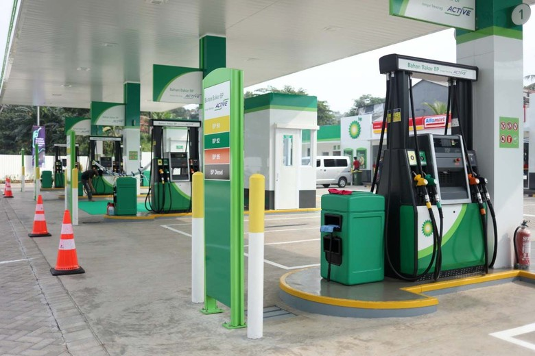 Foto: BP AKR Fuels Ritel