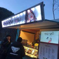 Keren! 'Coffee Truck' Kiriman IU Untuk Yoo In Na Saat Syuting 'Touch Your Heart'