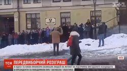 Diiming-imingi Uang, Warga Ukraina Dikerjai Ikut Kampanye Bodong