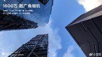 Bos Xiaomi Beberkan Kemampuan Kamera Mi 9