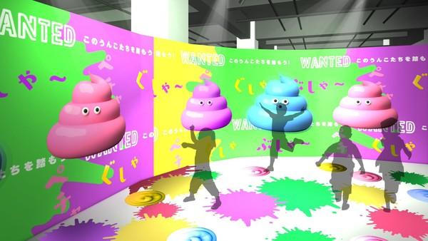 Dalam Bahasa Jepang, Unko berarti poop atau tinja. Bukan tinja sesungguhnya, tapi instalasi seni berbentuk tinja yang berwarna-warni dan penuh estetika. (Unko Museum)