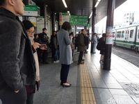 Budaya antre Jepang (Bonauli/detikTravel)