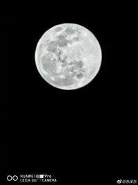 Foto Super Snow Moon Ini Dijepret Pakai Huawei P30 Pro?