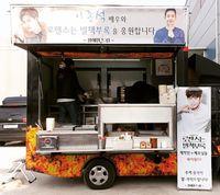 Dukung Drama Baru Lee Jong Suk, Sahabatnya Kirimi Coffee Truk