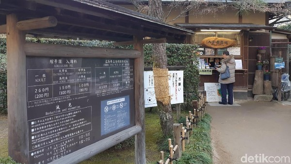 Taman ini dibangun oleh seorang master tea ceremony, Ueda Nagaakira. Ueda Nagaakira juga menjadi pengikut utama dari sang daimyo. (Bonauli/detikTravel)