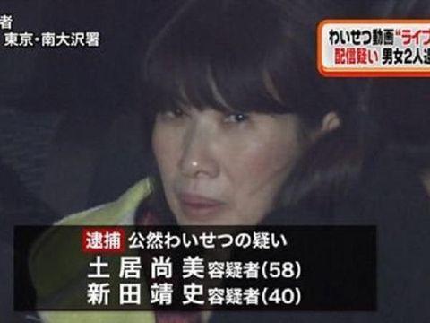 Lakukan Siaran Tanpa Busana, Wanita Jepang Diciduk Polisi