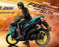 Mirip Kawasaki, Ini Pilihan Warna Baru Yamaha Aerox