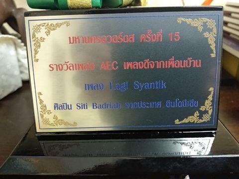 Jadi Wakil dari Indonesia, 'Lagi Syantik' Raih Penghargaan di Thailand