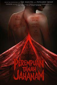 Rekomendasi film bagus tapi seram: Perempuan Tanah Jahanam.