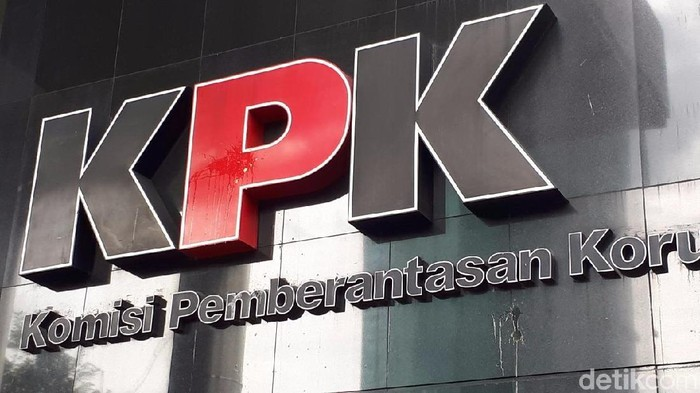 Gedung KPK (Haris Fadhil/detikcom)