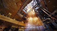 Wow! Jepang Kini Punya Starbucks Reserve Roastery Terbesar di Dunia