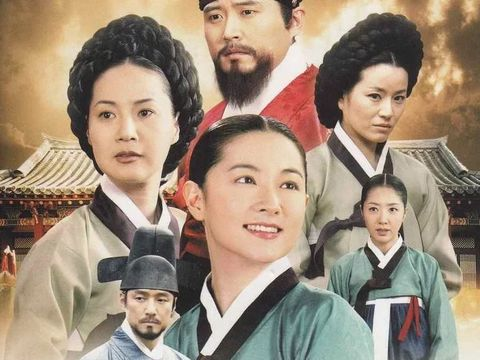 Drama Korea Dae Jang Geum
