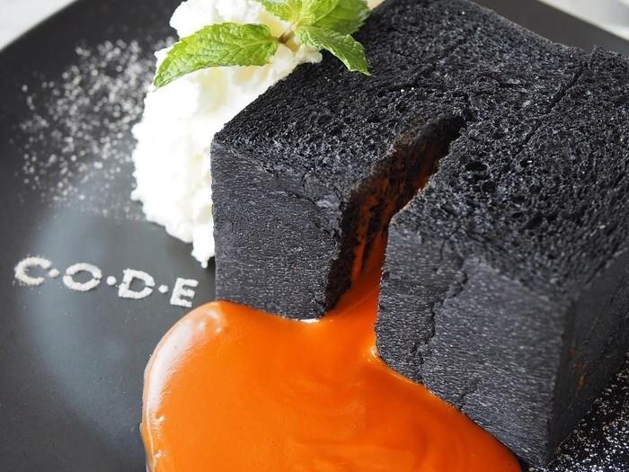 Foto: Code of Dessert