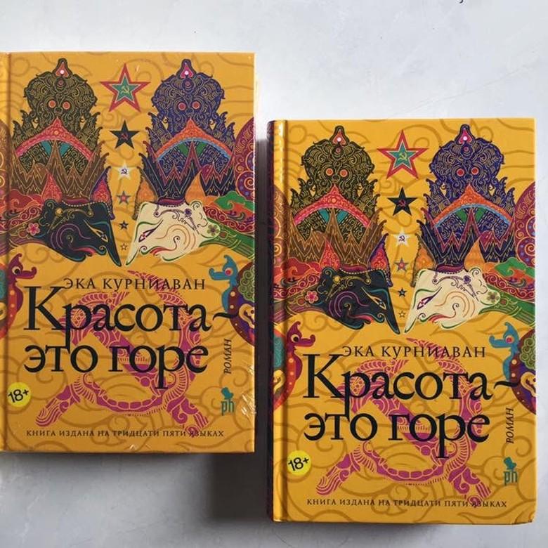 Makin Mendunia, Ini Novel Cantik Itu Luka Edisi Bahasa Rusia Foto: Istimewa/ Twitter @ekakurniawan_