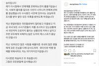Tersangkut Skandal Seks, Seungri Mundur Dari Kpop & BigBang