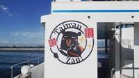 Gambar maskot beruang Taiwan di salah satu sisi kapal (Kurnia/detikcom)