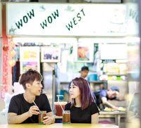 Jayden Cheong dan Elizabeth Huang