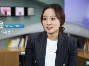 Salut, Wanita yang Bongkar Skandal Seks Artis Korea Gunakan Bonus untuk Amal