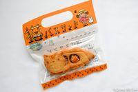 Ada Totoro Cream Puff dan Catbus Cookies di Museum Ghibli