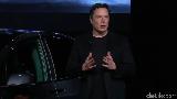 Bos Tesla Tak Masalah Mobilnya Jadi Mobil Goyang
