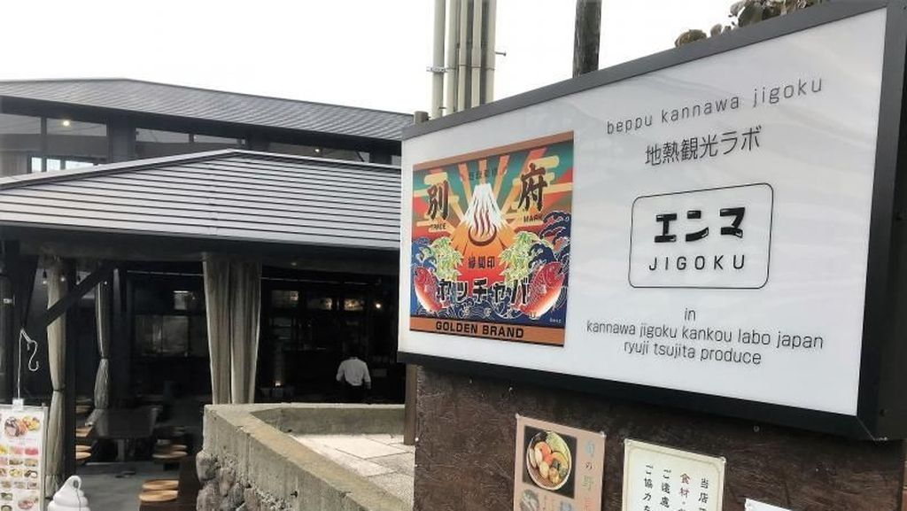 Wisata Kuliner ala Neraka di Jepang