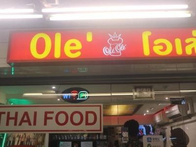 Ini Restoran Halal Favorit Keluarga Kerajaan Thailand