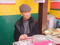 Kampung Pelangi di Taiwan Dilukis Sendiri oleh Kakek Veteran