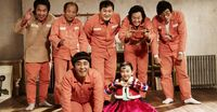 Film Miracle in Cell No. 7 versi Korea.