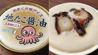 Tempura hingga Ramen, 5 Varian Es Krim dari Jepang Ini  Unik