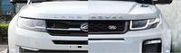 Range Rover Evoque imitasi