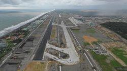 Beroperasi April 2019, Bandara Kulon Progo Baru Kelar Sebagian