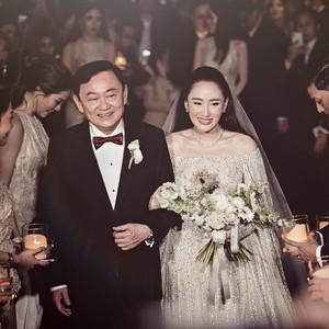 Foto Pernikahan Mewah Anak Mantan Pejabat yang Jadi Buronan Kasus Korupsi